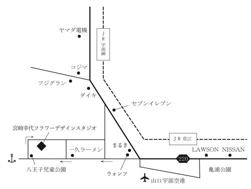 宮﨑幸代フラワーデザインスタジオMAP